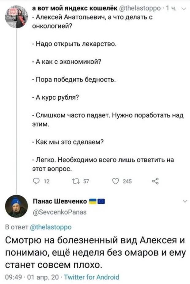 Не только коронавирус — блогер Навальный заразился экзотической болезнью от краба