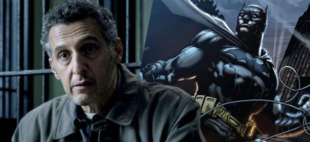 Джон Туртурро станет антагонистом Бэтмена