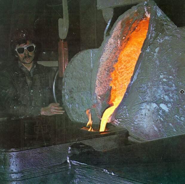 Заливка металла