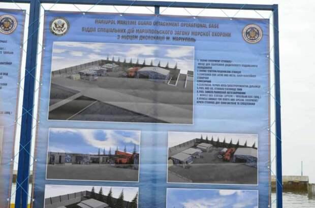 Украина собирается усиливать базы морской охраны в Мариуполе и Бердянске