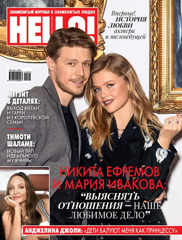 Никита Ефремов и Мария Ивакова впервые рассказали свою историю любви