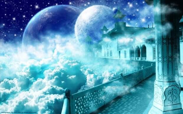 Отношение к сновидениям у различных народов.