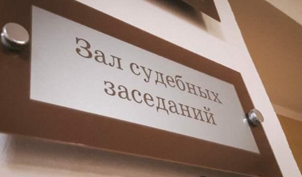 Екатеринбурженка будет судиться из-за избиения скрупным гипермаркетом Spar