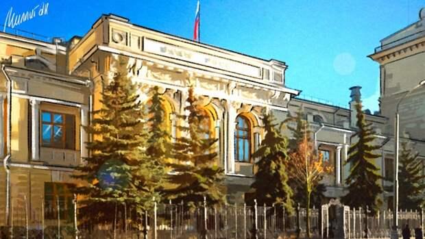 Глава ЦБ Набиуллина заявила о пике роста ипотечного кредитования: высокие ставки отпугнули заемщиков