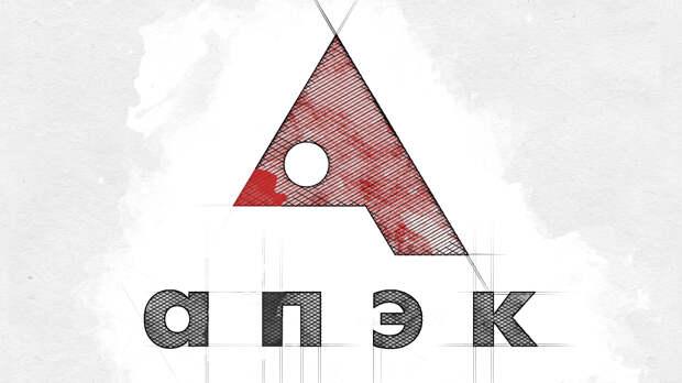 АПЭК: «Вероятность отставки Клычкова до лета 2022 года остаётся средней»