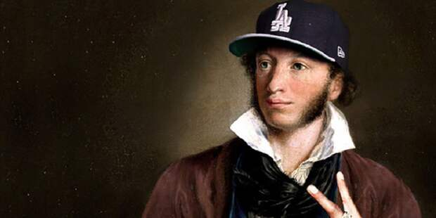 В России снимут рэп-мюзикл про Пушкина