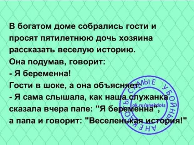 - Mамочка, я сегодня сэкономил 100 рублей. - Каким образом, сынок?...