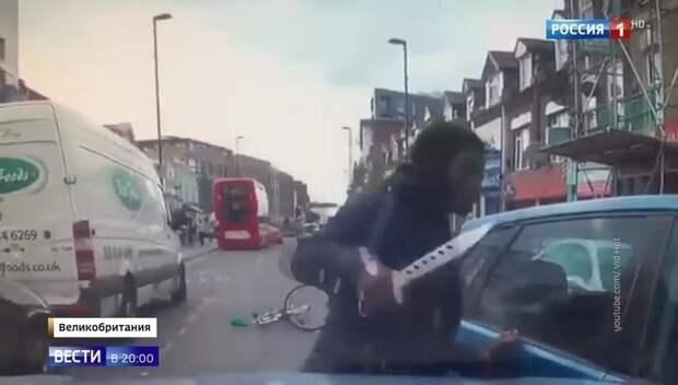 В дикой Британии грабят на улице даже министров внутренних дел
