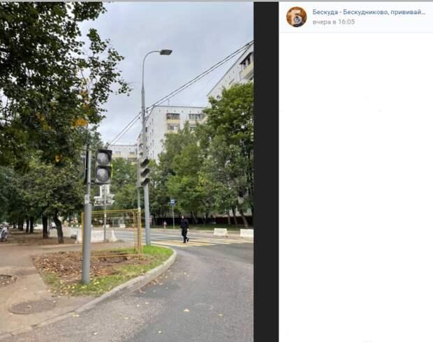 Фото дня: В Рогаческом светофоры отказались работать