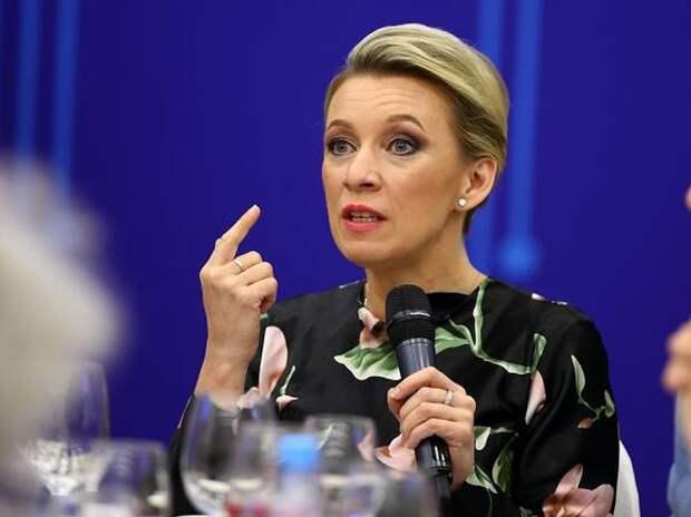 Захарова назвала решение суда по скифскому золоту «опасным прецедентом»