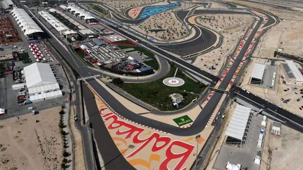 Официально: новый сезон Формулы-1 начнется в Бахрейне 26–28 марта