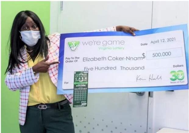 Жительница США выиграла полмиллиона долларов из-за того, что брат забыл о ее дне рождения.