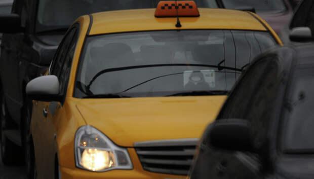 Минтранс назвал лучшие и худшие компании такси за III квартал в Подмосковье