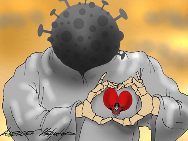 Кто наиболее подвержен заражению коронавирусом: влияют расовые гены