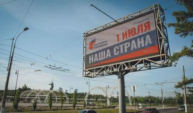 Зарубежные эксперты отметили высокий уровень проведения голосования в Москве