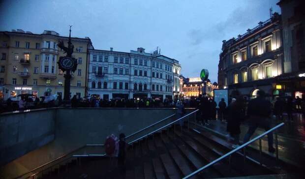 ВКазани начался митинг вподдержку Алексея Навального