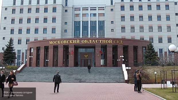 Источник опроверг сообщения о стрельбе в здании Мособлсуда
