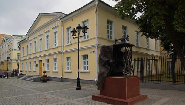 Музеи Подольска с 11 июля начнут проводить пешеходные экскурсии по выходным