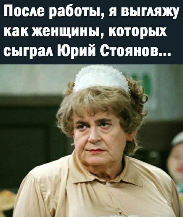 2030-й год. Новый русский приобретает для своей фирмы новинку...