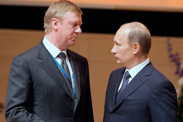 Чубайс и Путин