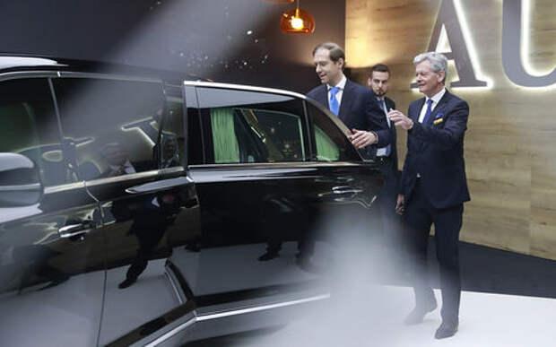 Седан и лимузин Aurus будут поставлять в Европу