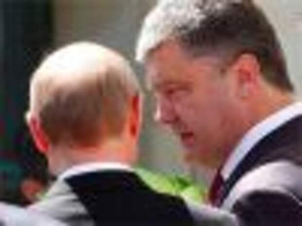 В Кремле стали называть Порошенко президентом Украины