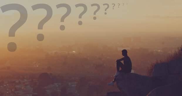 Честные ответы на 7 вопросов помогут понять, что вам делать со своей жизнью