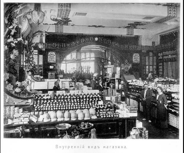 Елесеевский магазин, 1913 год