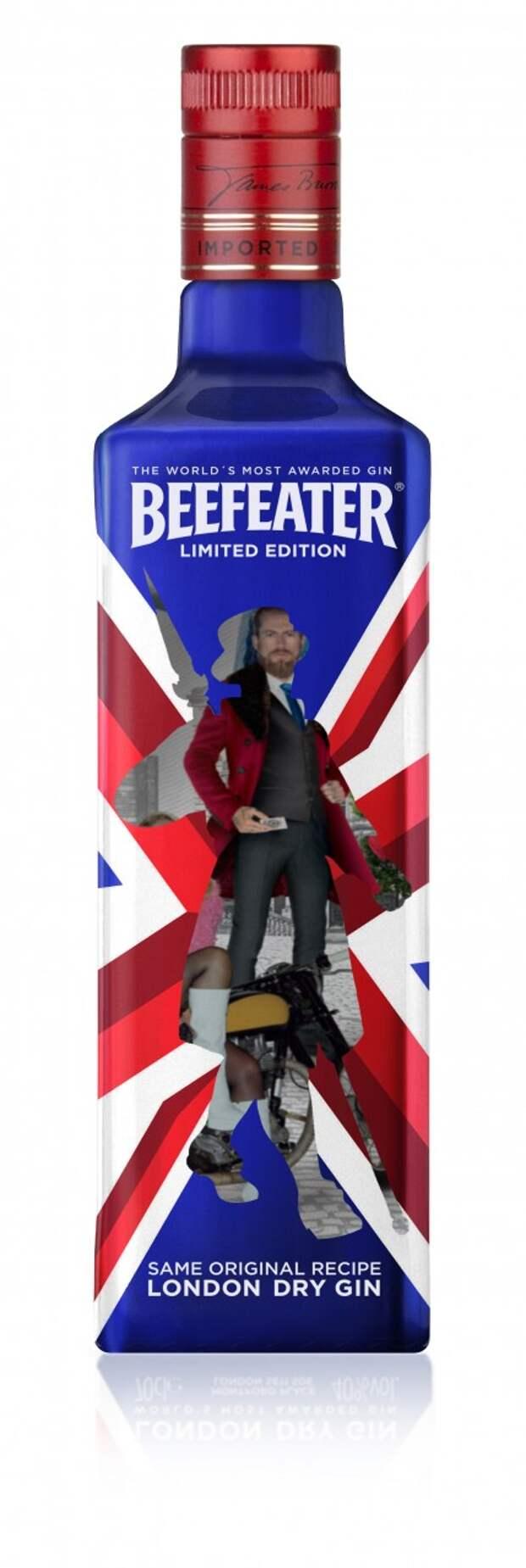 Beefeater упаковали в спецбутылку, посвященную Лондону