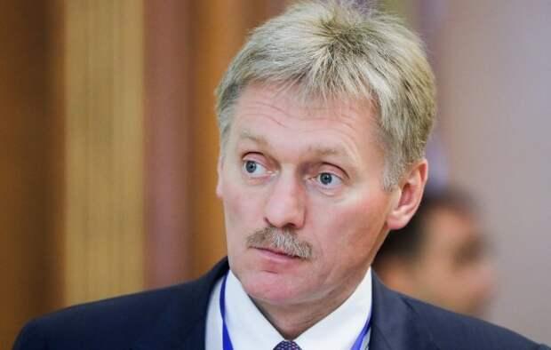 Кремль рассматривает версию теракта в Керчи