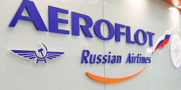 В Нью-Йорке «заминировали» рейс из Москвы