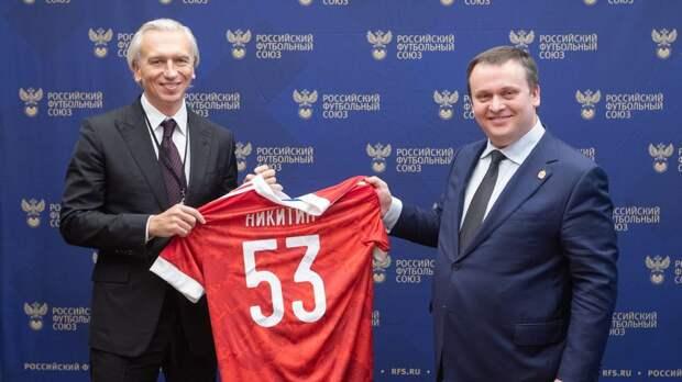РФС заключил соглашение о развитии футбола в Новгородской области
