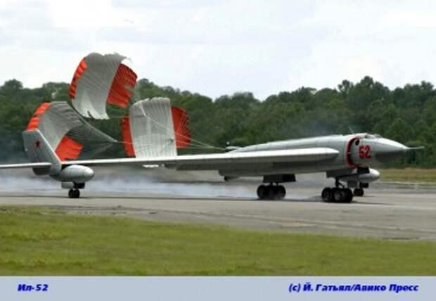 Il-52-003