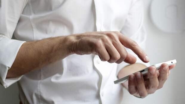 Специалист Роскачества рассказал о способах блокировки украденного телефона