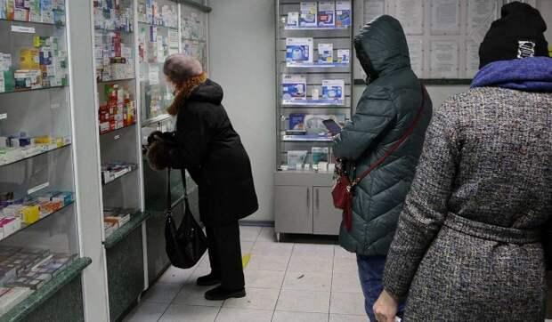 В российских аптеках из-за коронавируса пропало жизненно важное лекарство