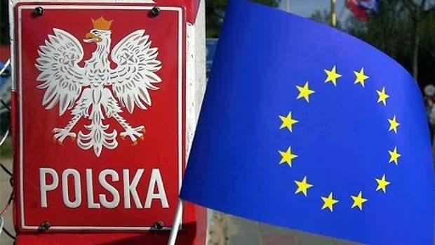 Власть денег: Польша капитулировала перед ЕС
