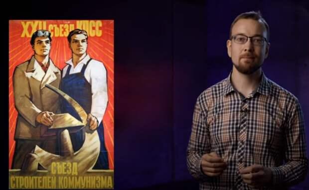 Был ли социализм в СССР? Основные концепции Ленина, с которых мы свернули
