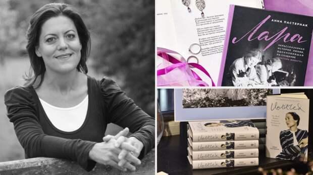 «Третью героиню я ещё не нашла»: «биограф британского двора» Анна Пастернак — о своих книгах и планах на будущее