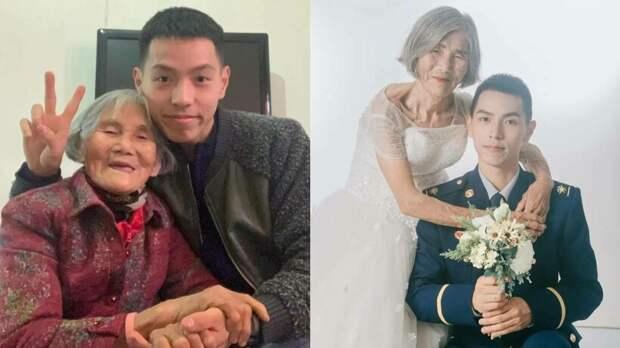 24 года жениху и 85 — невесте: какова реальная история осмеянного в соцсетях фото