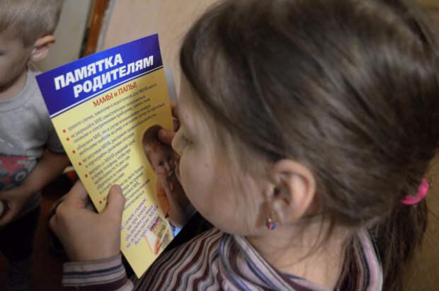Сотрудники МЧС Севастополя стучаться в двери севастопольцев