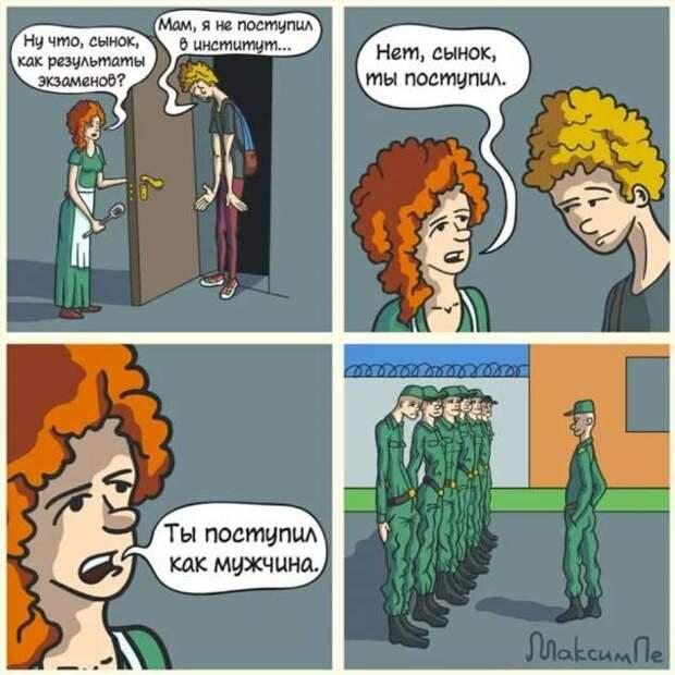 Неадекватный юмор из социальных сетей. Подборка chert-poberi-umor-chert-poberi-umor-27280614122020-10 картинка chert-poberi-umor-27280614122020-10