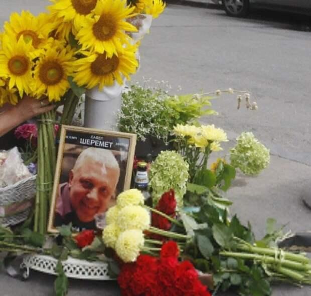 Названы имена и главный мотив подозреваемых в убийстве Шеремета