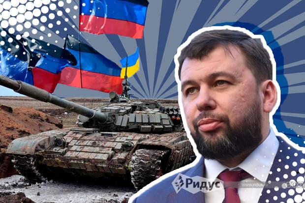 Депутатам предложили обменять дома на Лазурном берегу на дома в Донбассе