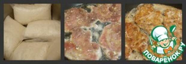Экспресс-мясо Заправка