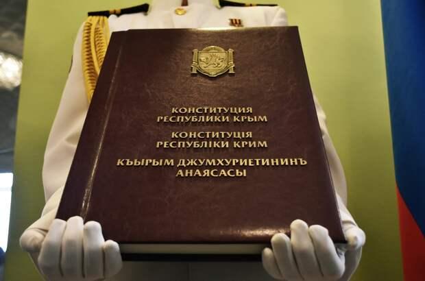 Аксёнов поздравил крымчан с Днём Конституции Республики Крым