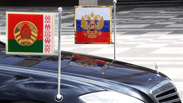 СМИ раскрыли детали плана по экономической интеграции России и Белоруссии