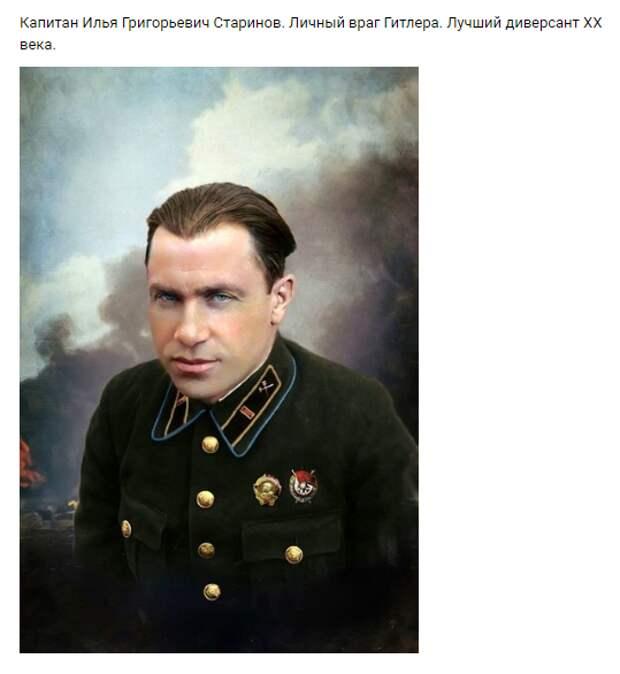 Генерал армии, Герой Советского Союза – Николай Федорович Ватутин.
