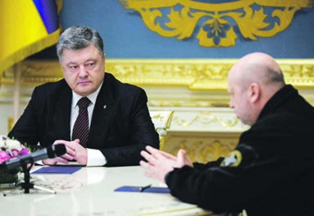 Порошенко и Турчинова обвиняют в госизмене, им припомнили Керченский пролив