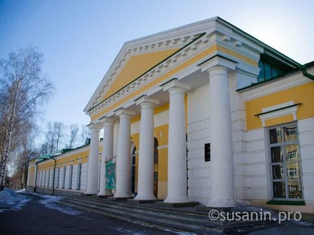 Президент России поздравил коллектив национального музея Удмуртии с вековым юбилеем
