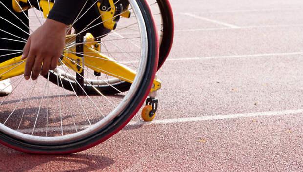 Около 160 спортсменов стали участниками спартакиады инвалидов в Подольске